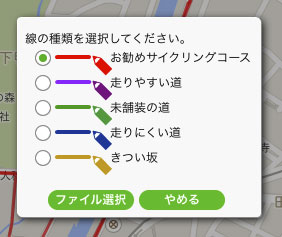線の種類選択ボックス説明図