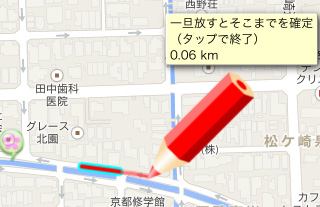 線引き説明図1