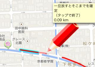線の継ぎ足し説明図2