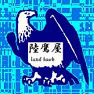 landhawk